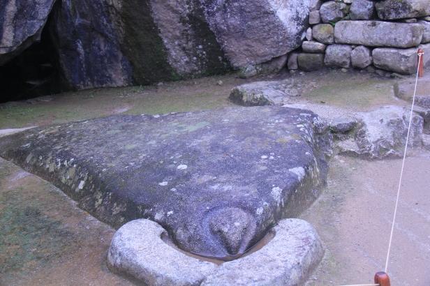 Peru 591