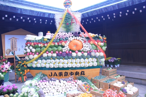 Japan 136