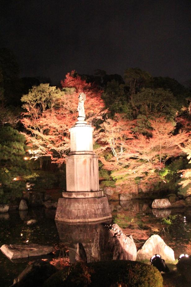 Japan 371