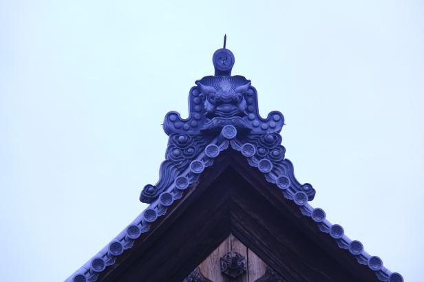 Japan 545